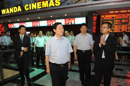 Head of Central Publicity Department visits Wanda Cinema