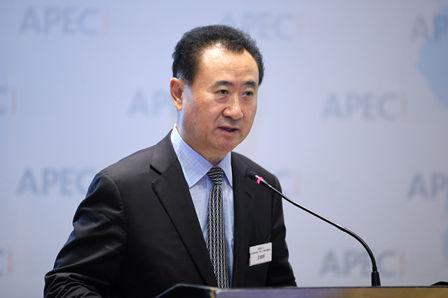 Wang Jianlin appointed Vice Chairman of APEC China Business Council