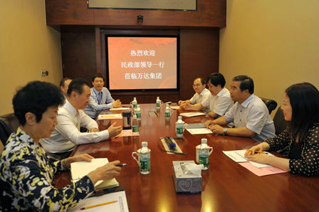 Wang Jianlin meets with the Ministry of Civil Affairs