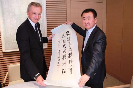 Wang Jianlin visits LVMH on European tour-Dalian Wanda
