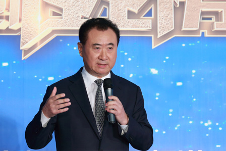 Wanda launches 10-year Plan to Support Graduate Employment