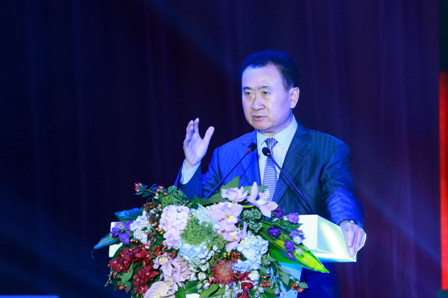 Wang Jianlin addresses Annual Commercial Convention