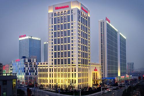 Zhenjiang Wanda Sheraton Hotel