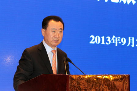 Wanda to build cultural tourism city in Wuxi