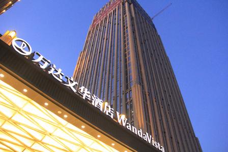 Wanda Vista Hotel Opens in Tianjin