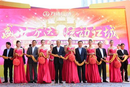 Wuhan celebrates openings of Wanda Plaza, Wanda Realm and Madame Tussauds