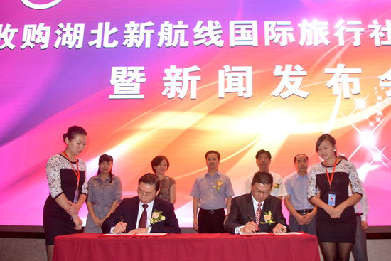 Wanda acquires travel agency, establishes joint venture