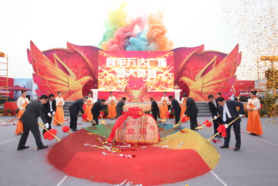 Jilin Siping Wanda Plaza breaks ground