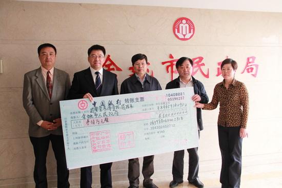 Yuyao plaza postpones opening, donates 3m yuan to flooded areas