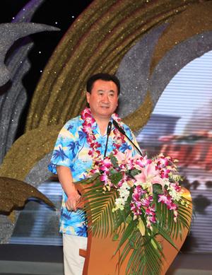 Wanda Sanya Haitang Bay Doubletree by Hilton Resort Hotel