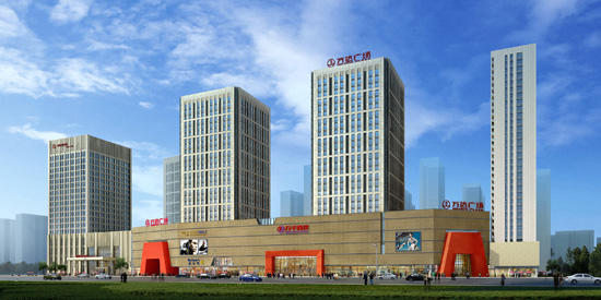 Fushun Wanda Plaza celebrates opening