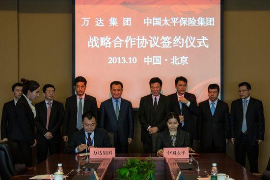 Wanda signs strategic cooperation deal with China Taiping Insurance