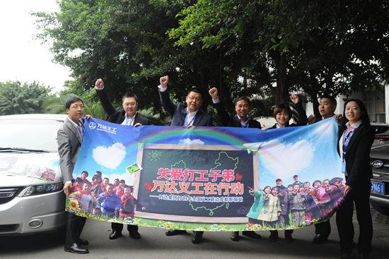 """集團四大系統同舉""""義旗"""" 為打工子弟送溫暖送實惠"""