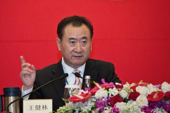 王健林董事长在东方影都启动表彰会上的讲话