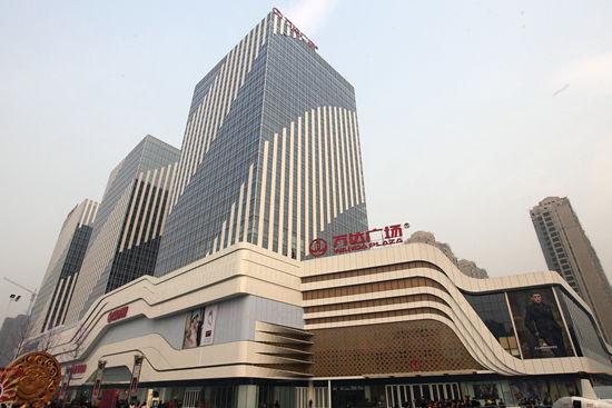 Xi'an Daminggong Wanda Plaza opens