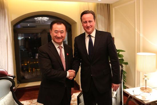 王健林董事長與英國首相卡梅倫舉行會談