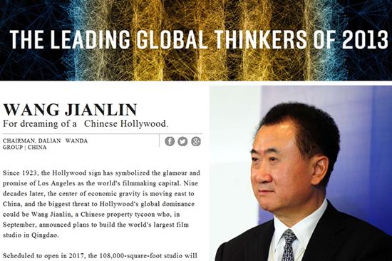 Wang Jianlin awarded Leading Global Thinker title