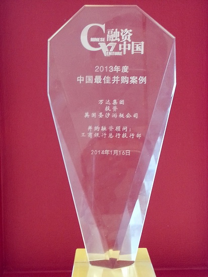 Wanda's acquisition of Sunseeker receives Best M&A Award