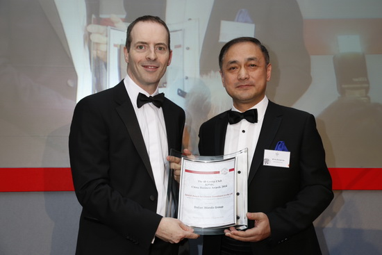 Wanda Group wins special award for investing in UK