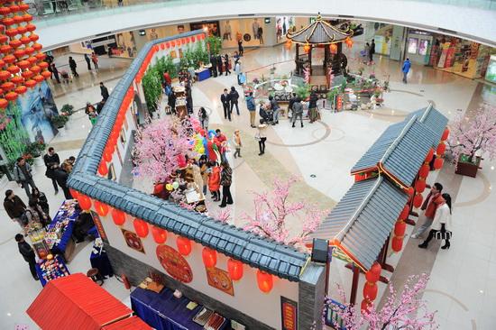 Wanda plazas' sales volume approaches 1.5b yuan during Spring Festival