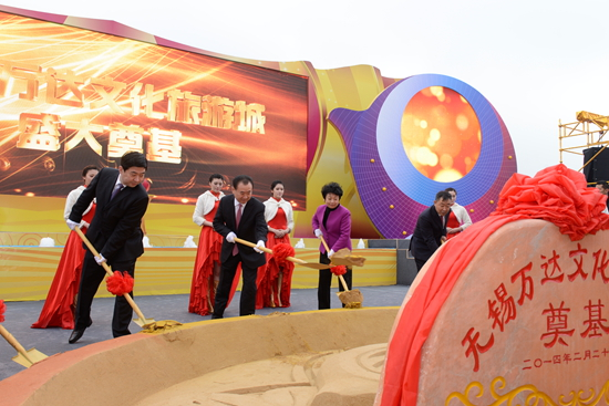 Wuxi Wanda Cultural Tourism City breaks ground, to rival Disneyland