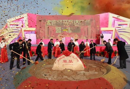 Jingkai Wanda Plaza breaks ground