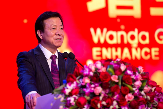 Wanda Group holds annual supplier convention