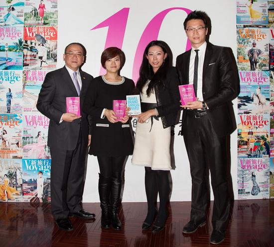 Wanda Hotels & Resorts awarded 'Best Hotel Group'