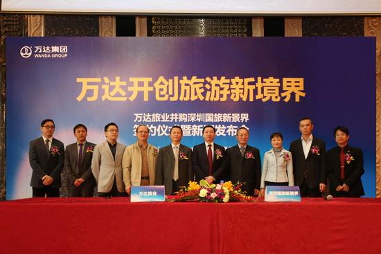 Wanda acquires Shenzhen travel agency