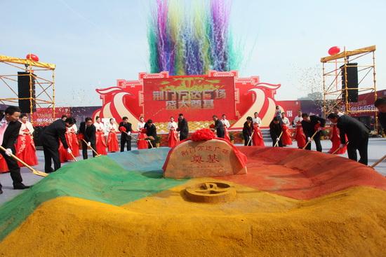 Jingmen Wanda Plaza holds groundbreaking ceremony