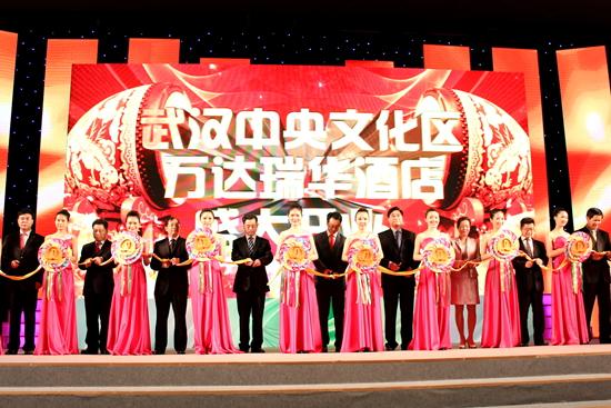 Wanda unveils 1st Wanda Reign luxury hotel in Wuhan