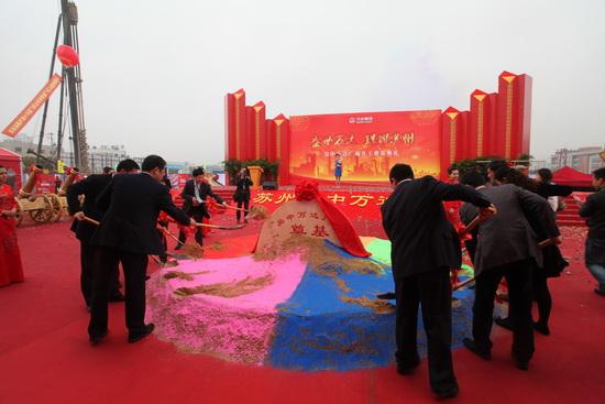 Wanda builds new plaza in Suzhou