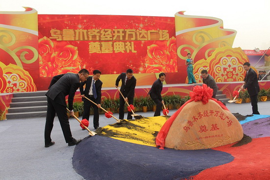 Wanda begins construction of 1st Wanda Plaza in Xinjiang
