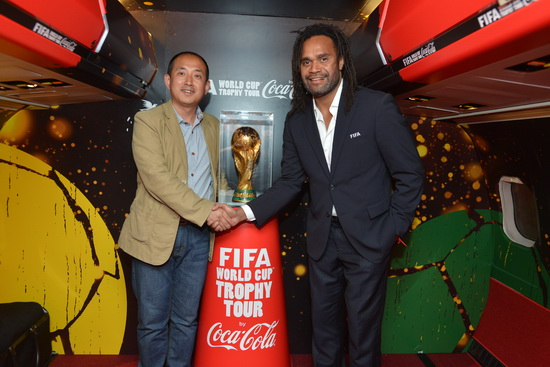 Wanda Cinema supports FIFA World Cup Trophy Tour in Shanghai