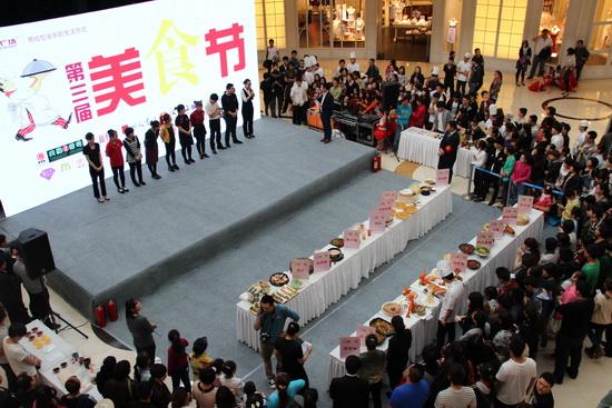 廊坊万达广场举办美食节活动