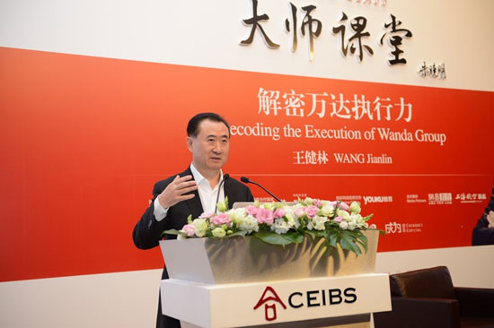 Forbes: China market alone can't sate Wanda's ambition
