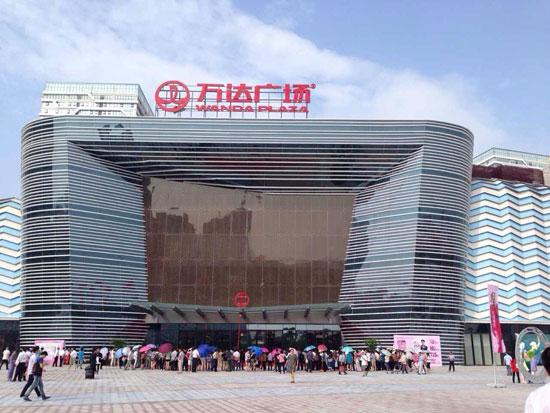 Guangzhou Zengcheng Wanda Plaza opens in style
