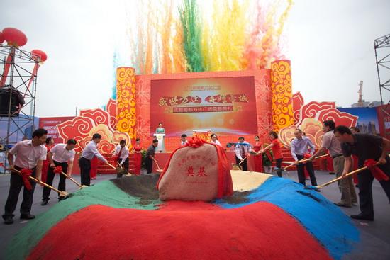 Chengdu Shudu Wanda Plaza breaks ground