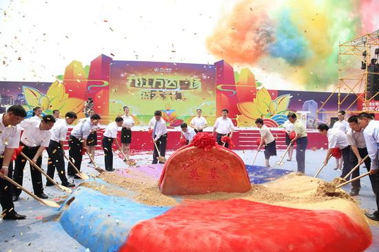 Jiujiang Wanda Plaza holds groundbreaking ceremony