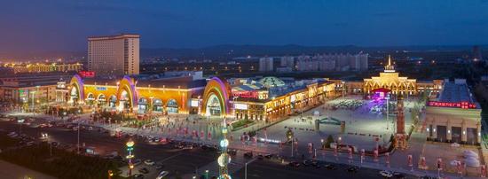 Wanda Plaza opens in Manzhouli