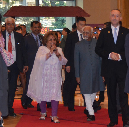 Xi'an Wanda Hilton Hotel hosts Indian Vice President