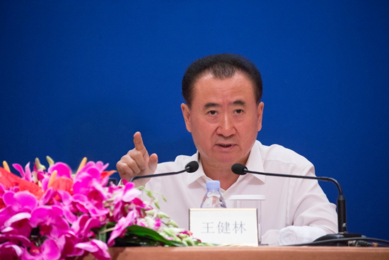 Wanda to establish its own financial group