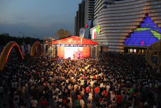 Wanda Plaza opens in Yinchuan