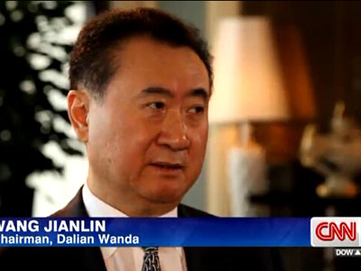 CNN专访王健林董事长(下)