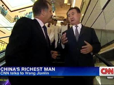 CNN专访王健林董事长(上)