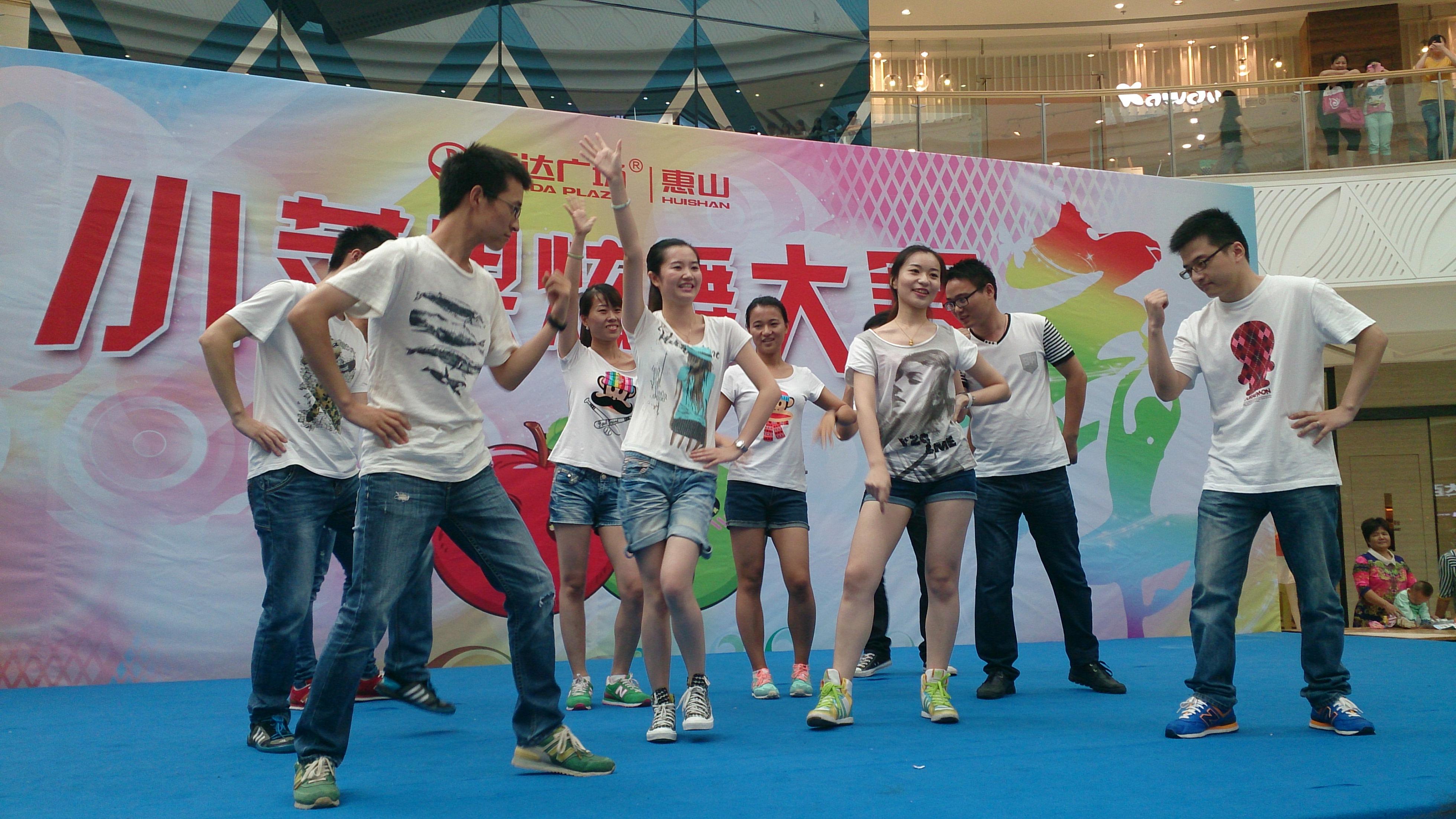 8月10日,惠山商管举办的小苹果炫舞大赛在广场一楼椭圆厅举行。参赛团队有在校学生、有主动参加的商户、更有商管公司的帅哥靓妹。 比赛当天共有11支团队参赛,每个团队以不同风格的舞蹈形式完美的诠释了自己心中的小苹果。首先登场的么么哒团队的激情热舞引爆了整个广场的气氛,引来众多观众前来,真不愧是专业舞蹈团队。接下来小可爱团队、米斯特披萨员工组成牛仔很忙、商场内商户组成的青春队依次登场。青春队身着黑白双色连身短裙,脚配黑色双色皮鞋,带着迷人的笑容、跟着喧嚣的音乐、踩着乐点变幻队形,彰显青春活
