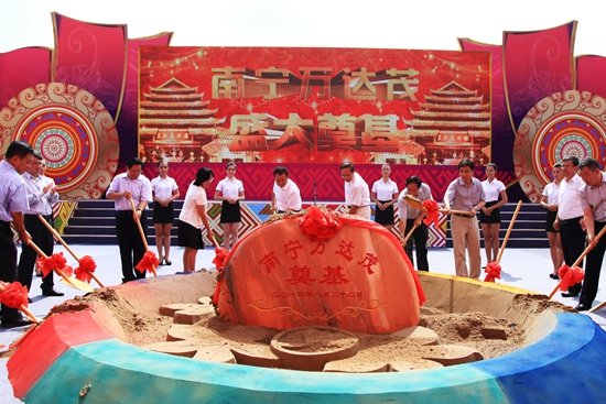 First Wanda Mall breaks ground in Nanning