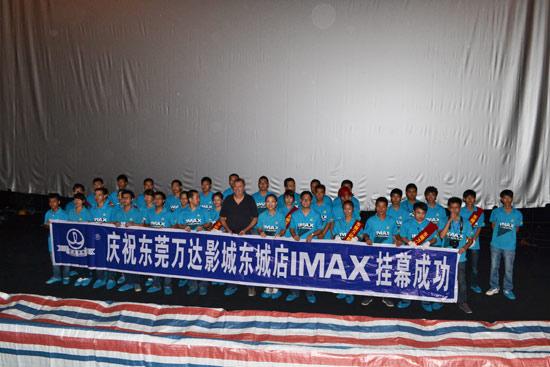Wanda celebrates launch of 100th IMAX screen