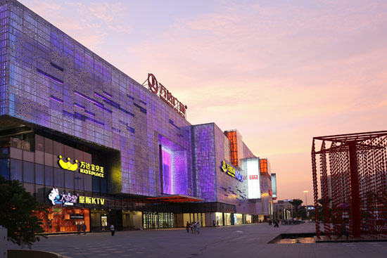 Wanda opens new plaza in Dongguan