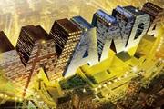 万达登顶中国最国际化企业榜